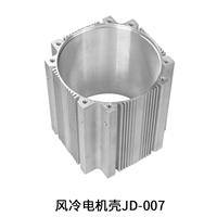 青岛按需批发铝电机壳-冷风机电机外壳