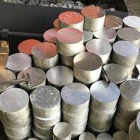 国标A2024铝棒化学成分