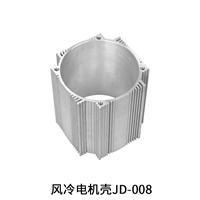 青岛高性能、低价铝电机壳-强度高_可回收