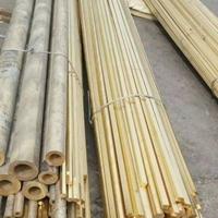 H62铜棒,黄铜棒,黄铜管,锡青铜棒,锡青铜管,铝青铜棒