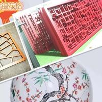 黑龙江鹤岗火爆铝窗花铝窗花规格定做铝窗花供应商