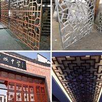 甘肃张掖定制铝窗花铝窗花生产设计铝窗花供应商
