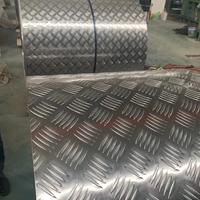 供应5554-H0花纹铝板多少钱一公斤