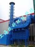 溶解炉\中频炉\铝熔化炉专用高温防爆除尘器