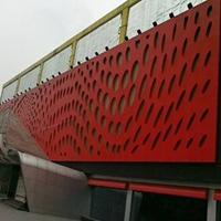幕墙烤漆铝单板-造型冲孔铝单板