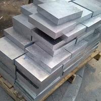 进口<em>镁</em><em>铝</em>7075铝板 7075铝合金板