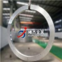供应航空航天锻件铝板铝管