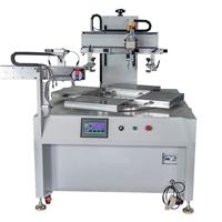 电源盒外壳丝印机厂家塑胶面板自动丝网印刷机直销