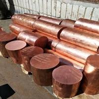 QAl9-4力學性能:抗拉強度鋁青銅棒