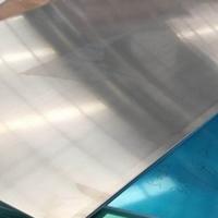 6061-T651深拉铝板 国标拉丝铝板批发