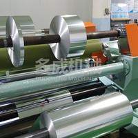 多成铜铝箔分切机铝塑膜分切机锂电池箔软包复合材料分切机