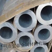 大口径6063薄壁无缝铝管