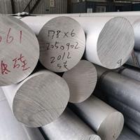 铝棒2a12铝棒铝合金棒铝扁棒