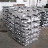 A535.0铝合金锭A535.0铸造铝合金铝锭提供样品10公斤起