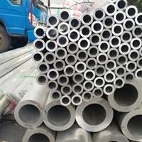 乌鲁木齐铝管6061铝合金棒6061铝管