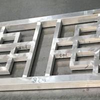 走廊铝挂落-木色铝挂落-生产规格