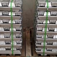 ENAC-46500铝锭原料是什么