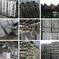 进口/国产ZAIMg8Zn1铝锭规格有哪几种