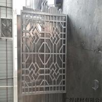 吉林通化集安中式铝窗花仿古铝窗花格木纹铝窗花报价