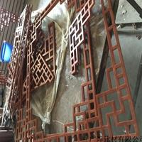 河南信阳淮滨建筑外墙中式复古铝窗花铝