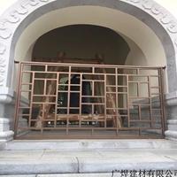 河南洛阳古典木纹铝窗花木纹铝窗花厂家