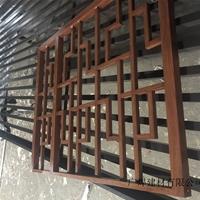 福建南平厂家直销仿古铝窗花铝幕墙单板铝花格价格多少一平方