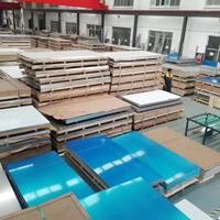 5754铝板现货 5754覆膜铝板