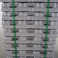 A535.2铝合金锭A535.2等各种不同牌号铝锭_铝锭生产厂家