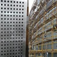 头装饰造型铝单板 雕刻 镂空幕墙铝单板
