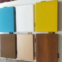 彩色烤漆铝板铝板烤瓷工艺定制厂家