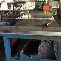 7072铝标牌铝板7072厚铝板代裁切铝板供应