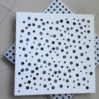 青海数控冲孔铝单板生产厂家