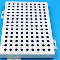 杭州冲孔铝单板供应商 厂家直销