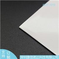 1.5W/m-k导热硅胶垫JGTP-1010印制电路板