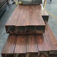 山西木纹凹槽铝方通   氟碳型材铝方通价格