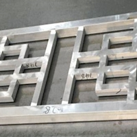 园林铝挂落-仿木色铝挂落-厂家选择