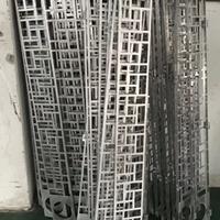 古典茶庄西字形铝花格专业生产