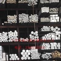 LY12大口径铝合金管来样加工,铝管