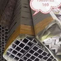 6061六角铝管切割,铝管价格