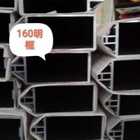 北京1A99铝方管户外氟碳喷涂