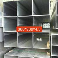 海南1235氟碳漆铝方管规格及价格