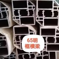 江西5528-H36国标铝方通厚壁铝合金型材铝方管