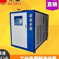 油浸式变压器冷油机10HP 汇富油冷机现货供应