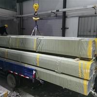 2A12无缝铝管出厂价格,铝管