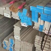 太阳能型材大断面铝排、超厚铝排、超宽铝排