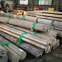 6063-O态铝棒 直径Φ8.0mm铝棒