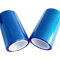 PET蓝色原膜
