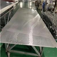 江蘇改造街道 廠家供應氟碳烤漆外墻 鋁單板廠家直銷