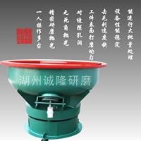 震動研磨機生產基地,廠家直銷震動光飾機,拋光機促銷