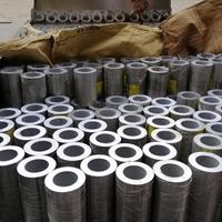 6063铝合金大口径管优质供应商,铝管规格